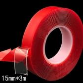 [拉拉百貨]萬用雙面膠 15mm*3M 無痕 防水 壓克力膠帶 黏著性強 易撕貼 耐高溫 雙面膠 膠帶
