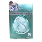 【MIRAE 未來美】EX8分鐘PLUS升級面膜-水潤款 (4片/盒)