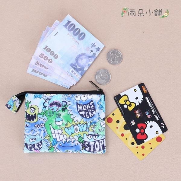 雨朵防水包 M055-213 單拉鍊內雙層零錢包