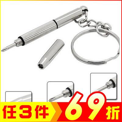 眼鏡專用多功能螺絲刀3入【AF06007-3】JC雜貨
