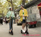 電動滑板ninebot九號電動滑板車標準版ES1 代駕電動折疊車 代步車 MKS年終狂歡