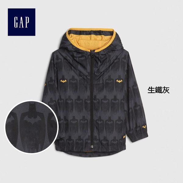 Gap男嬰幼童 DC™正義者聯盟系列長袖連帽披風式防風外套 442669-生鐵灰