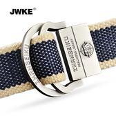 JWKE男士雙環扣帆布腰帶青年學生皮帶 休閒時尚百搭戶外潮流褲帶 全館免運