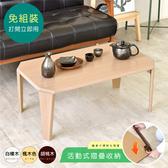 《HOPMA》達克多角型和室桌楓木