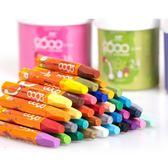 真彩油畫棒24色水溶性繪畫筆幼兒園兒童蠟筆36色桶裝【任兩件499】FC