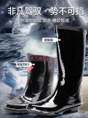 雨鞋 絕緣電工水鞋勞保雨鞋絕緣雨靴工礦水靴男夏季透氣中高筒下雨神器