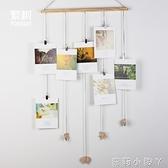 ins創意照片墻 裝飾相框墻掛墻組合免打孔鐵鏈北歐風網紅房間布置 NMS蘿莉新品