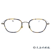 Kaffeine 咖啡因 Kenya AA W1 (玳瑁) 韓國設計 方框 近視眼鏡 久必大眼鏡