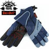 Snow Travel雪之旅 AR-73_灰色 SKi-Dri防風防水薄款觸控手套