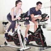 家凱動感單車家用超靜音健身車腳踏室內運動自行車健身房器材igo『潮流世家』