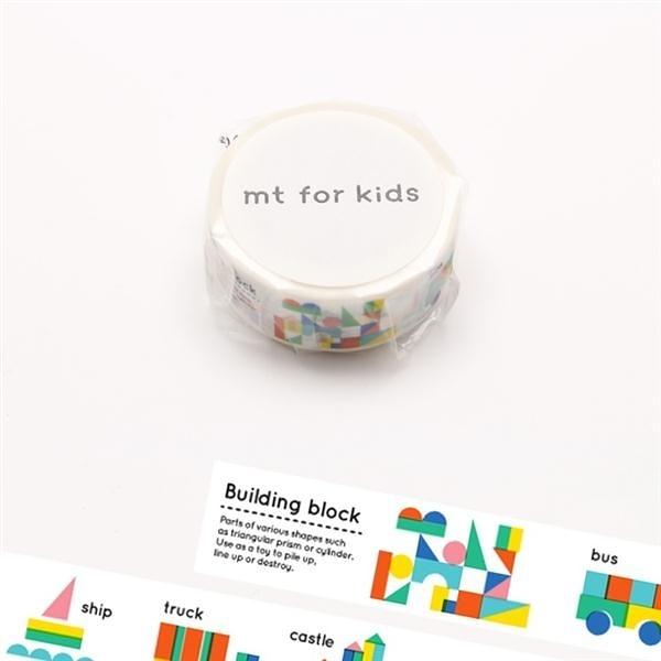mt for kids Building block 積木 mt和紙膠帶【KAMOI mt】