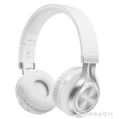 Sound Intone BT-06無線耳機頭戴式藍芽手機電腦用耳麥重低音音樂 酷斯特數位3c
