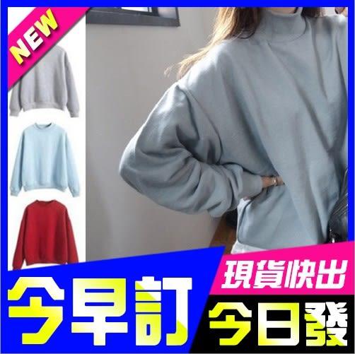 [24hr-快速出貨] 純色小高領寬鬆素色學生圓領T 刷毛 加絨 大學T 棉T 長袖 T恤 圓領 厚