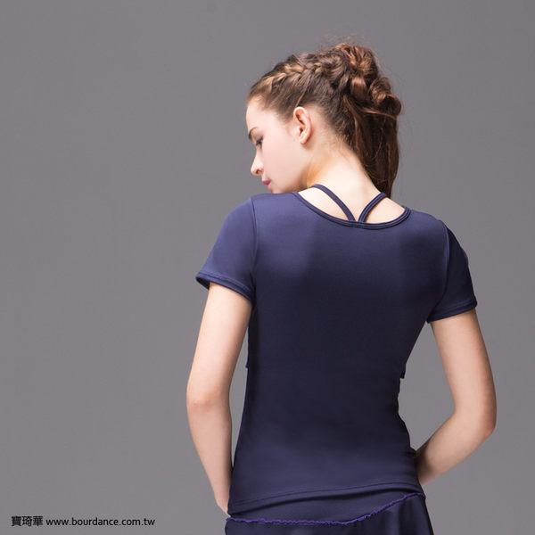 *╮寶琦華Bourdance╭*專業瑜珈韻律芭蕾★假兩件短袖上衣(內有裡襯 附罩杯)【D16122】
