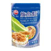 【味一食品】旗魚鬆3入組(300g鋁箔袋)(含運)