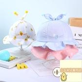 防曬漁夫帽男女寶寶兒童帽嬰兒帽子夏季薄款遮陽