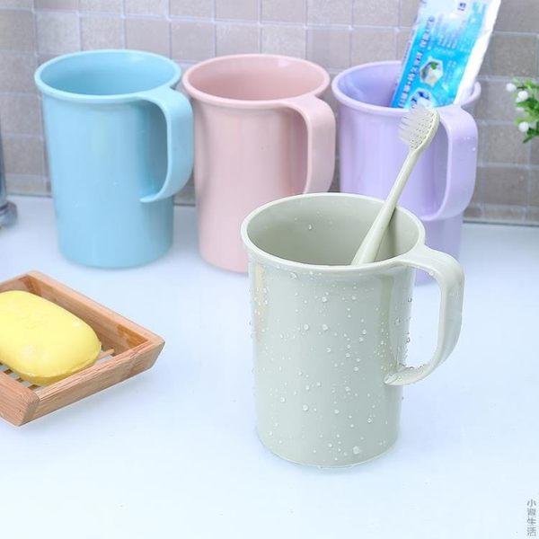 簡約帶手柄漱口杯刷牙杯創意情侶洗漱杯韓國便攜塑料牙刷杯子牙缸JRM-1300