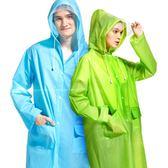 雨衣成人兒童徒步旅行透明單人防水雨衣男女正韓時尚外套戶外雨披