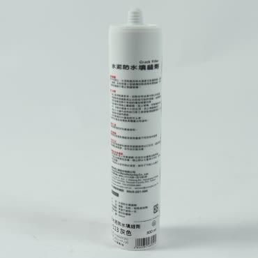 貓王水泥防水填縫劑300ML土灰