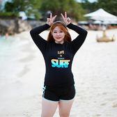 韓國大大尺碼分體泳衣長袖防曬沖浪潛水服浮潛防水母運動沙灘度假泳裝