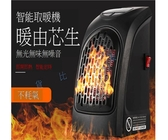 handy heater 陶瓷電暖器 迷你 寒流 烤暖 取暖 風扇型 電熱管 紅外線 旋風 電暖爐 保暖 禦寒 溫控定時