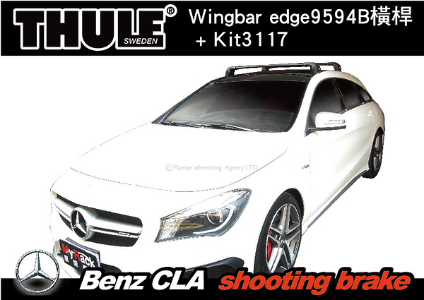 ∥MyRack∥ BENZ CLA shooting brake車頂架 THULE Wingbar edge9594B橫桿 + Kit3117∥YAKIMA WHISPBAR INNO