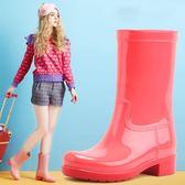 時尚中筒雨靴休閒水靴防水防滑膠鞋女