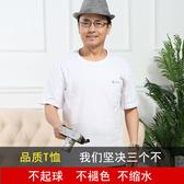 大碼男裝夏季中年短袖男士t恤純棉爸爸圓領體恤寬鬆中老年上衣服