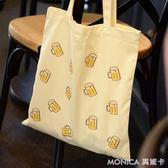 帆布袋子帆布包女單肩韓國學生文藝手提袋 啤酒炸雞 莫妮卡小屋