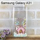 卡娜赫拉空壓氣墊軟殼 [捧花] Samsung Galaxy A31 (6.4吋)【正版授權】