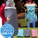 【SGS合格】(防風+保暖)寶寶背巾披風《帽可拆+夜光設計》騎車 外出必備/超保暖 超擋風 ▶可超取