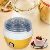 酸奶機 迷你酸奶機   家用酸奶機 酸奶機 全自動酸奶機 家用全自動酸奶機 唯伊時尚