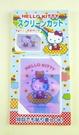 【震撼精品百貨】Hello Kitty 凱蒂貓~KITTY貼紙-螢幕貼紙-熊