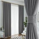 窗簾遮光北歐簡約現代臥室灰色亞麻穿掛鉤式...