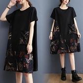 大碼微胖mm夏裝2021新款洋氣減齡短袖寬鬆中長款印花拼接連身裙女 中大尺碼短袖洋裝