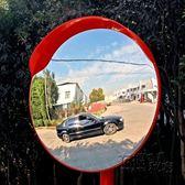 捷邦交通廣角鏡道路路口安全增大視野反光鏡標準80cm軟面pc防撞鏡HM 衣櫥の秘密