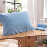 HO KANG 抗菌防螨枕巾-藍色 2入