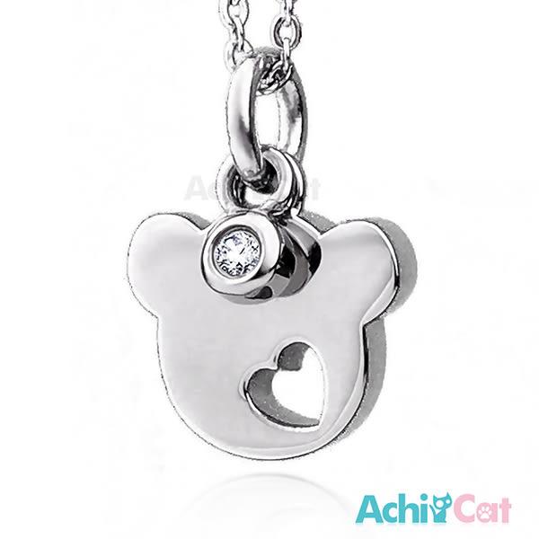 鋼項鍊 AchiCat 珠寶白鋼 甜心小熊 送刻字