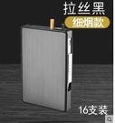 抖音同款裝煙盒打火機一體