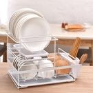 瀝水架 日式簡約家用廚房雙層碗碟盤瀝水架水槽餐具筷勺收納置物儲物架子 快速出貨