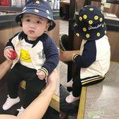 嬰兒外套 寶寶外套春秋男1-3歲潮嬰兒衣服加絨正韓夾克0-1歲新生兒棒球服冬全館免運