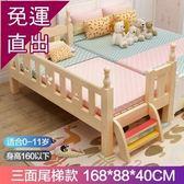 實木兒童床帶護欄小床兒童男孩女孩公主床邊床單人床加寬拼接大床