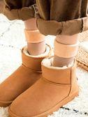 抖音光腿短襪露腳脖神器加厚襪子女冬季加絨雪地襪中筒襪秋冬保暖-ifashion