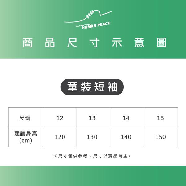 KANGOL 童裝 短袖T恤 桃粉色 袋鼠大LOGO 6126500841 noG50
