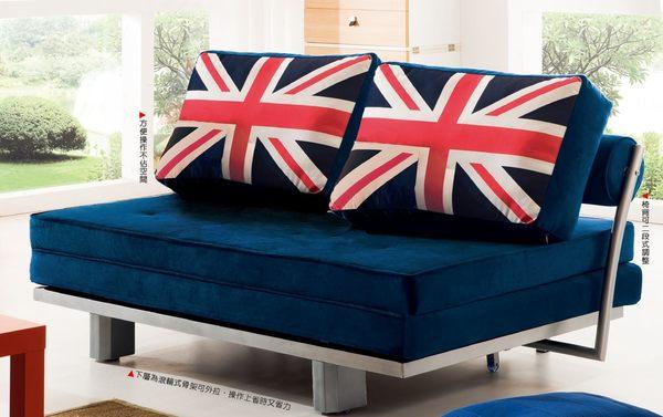 【森可家居】伯爵英國旗沙發床 7JF193-1 藍色 美式休閒風 布套可拆洗