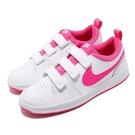 【六折特賣】Nike 休閒鞋 Pico ...