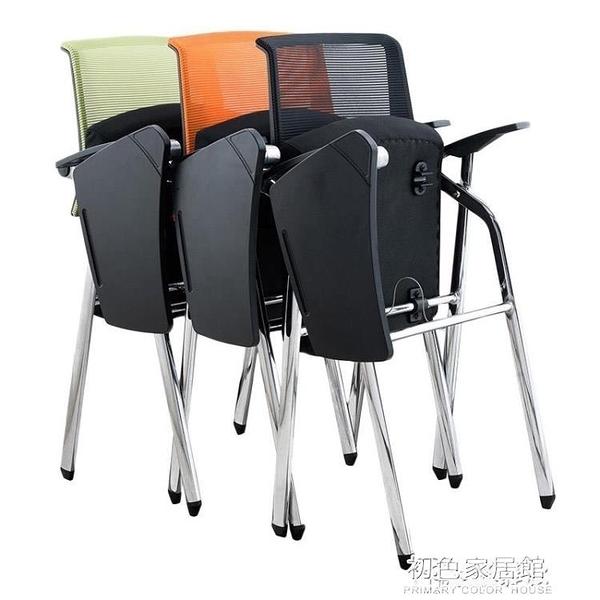 摺疊椅 培訓椅帶桌板可摺疊會議椅帶寫字板辦公學生桌椅一體新聞開會椅子 NMS初色家居館