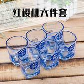 6只裝耐熱家用玻璃杯啤酒杯四方杯威士忌酒杯洋酒烈酒水杯子套裝