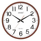 【優選】鐘表掛鐘客廳現代簡約大氣家用石英鐘