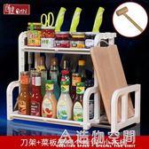 廚房置物架調料調味用品用具小百貨家用刀架多功能2多層3廚具收納 造物空間 NMS